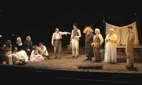 A Midsummer Night's Dream, American Repertory Theatre, 2004