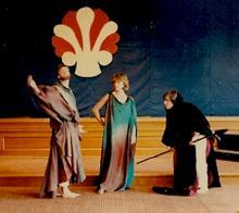Paradise Lost as Biblical Drama, 1985: Satan recruits Sin and Death