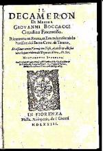 Boccaccio's Decameron: An Early Printed Copy