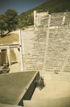 Epidaurus stage from the side