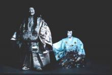 Hamlet: Orita/Isozaki, Tokyo Globe, September 1991