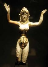 Minoan Ivory Female Acrobat with Bull-Head Costume