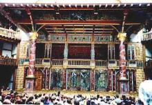 Shakespeare's Globe Theatre, 1997