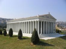 The Temple of Diana at Ephesus Recreated: Comedy of Errors.